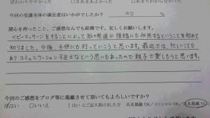 DSC_0195